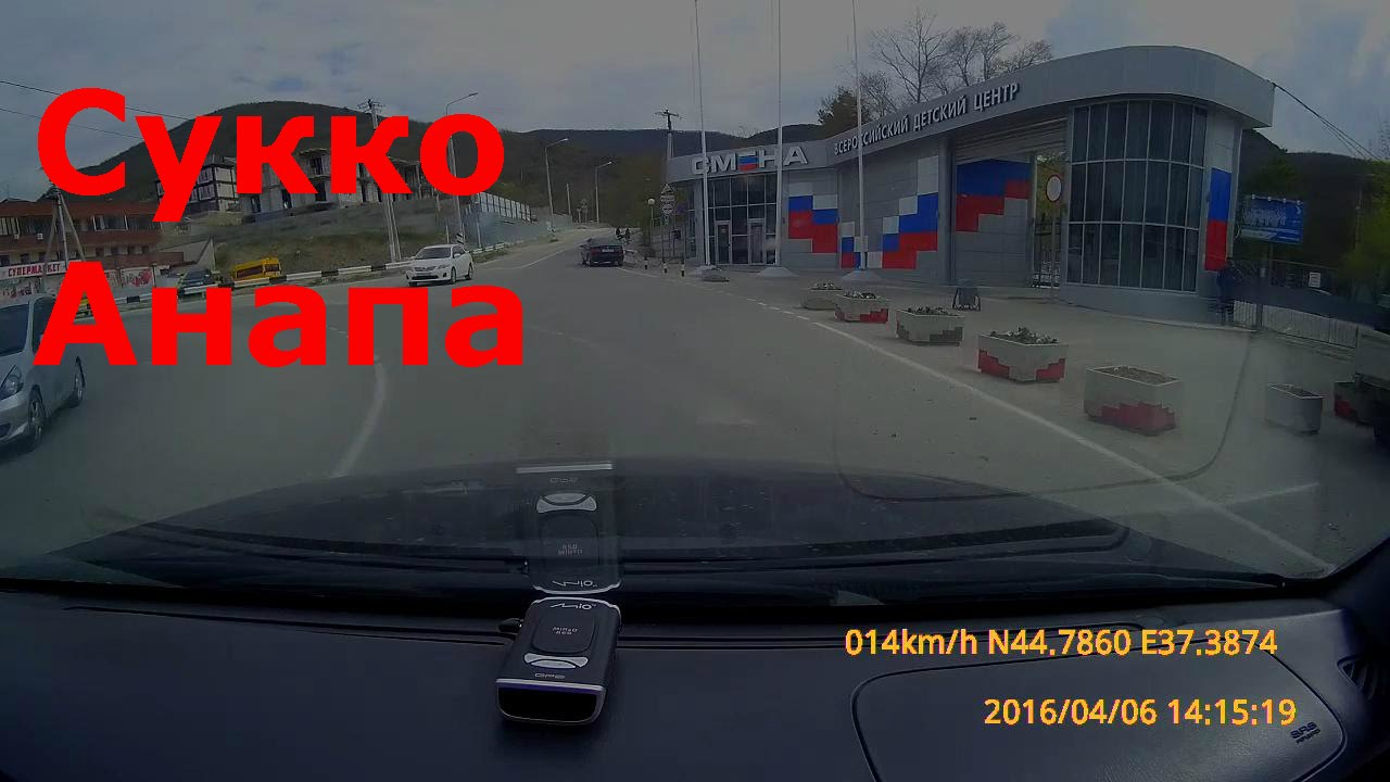 Car DVR - Assistant In A Trip To Anapa