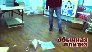 3D plitka уже в Москве(, 2013-03-18T20:11:11.000Z)