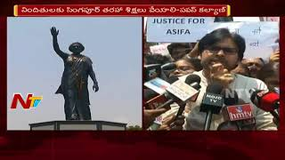 Pawan Kalyan Protest Over Kathua, Unnao Cases a...