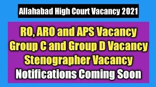 Allahabad High Court Vacancy 2…