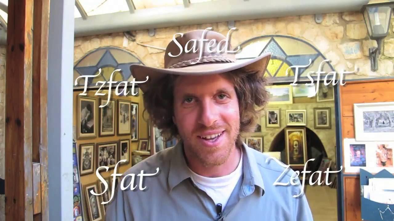 tzfat safed tour israel youtube