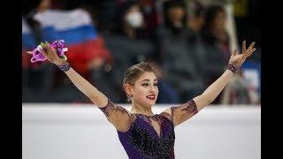 Косторная прилетела в Красноярск на Чемпионат россии по фигурному катанию