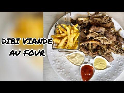 Dibi Viande Au Four Fait Maison Recette Ramadan 2020 Youtube