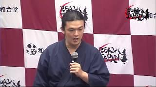 2018年8月23日(木)19:00〜20:00(60分:生放送) REAL JAPAN MEDIAと...