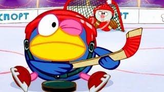 Хоккей. Часть 2 - Смешарики 2D |Мультфильмы для детей
