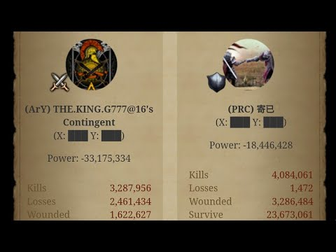 CLASH OF KINGS : INFANTRY ARE OVERPOWERED?!!