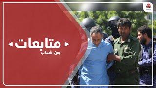 الحديدة .. مليشيا الحوثي تمنع تشييع 4 من الذين أعدمتهم بصنعاء