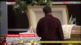 Завершение прощания с Жанной Фриске  Траурная церемония с Жанной Фриске   Новости Мира 17.06.2015