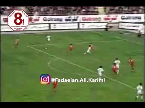 Ali Karimi vs Bahreini