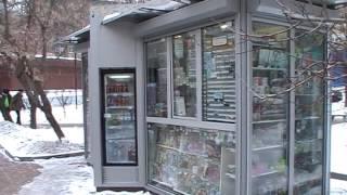 Магазин - киоск нумизматики у метро Красносельская в Москве(Компания