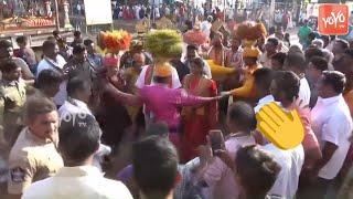 YSRCP MP Vanga Geetha Super Craze In Radhotsavam   Kakinada MP   CM Jagan   AP News   YOYOTV Channel