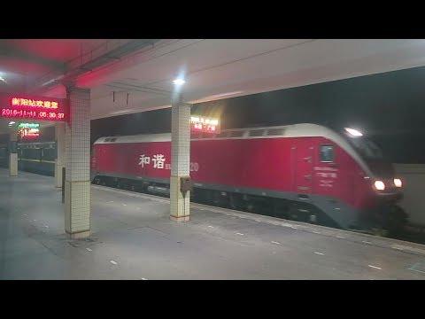 HXD1D, China Railway中国铁路(Changchun to Guangzhou Train)