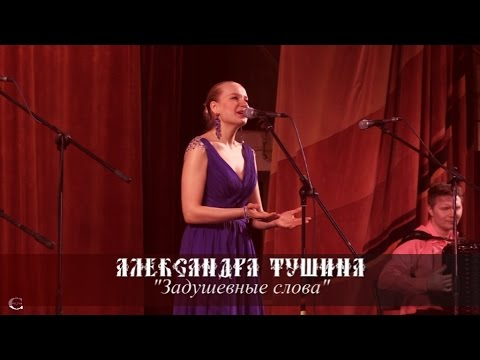 текст песни чарка на посошок на русском языке