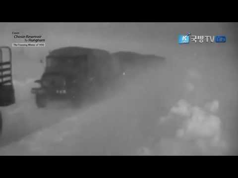 The Freezing Winter of 1950, From Chosin Reservoir to Hungnam Full Episode
