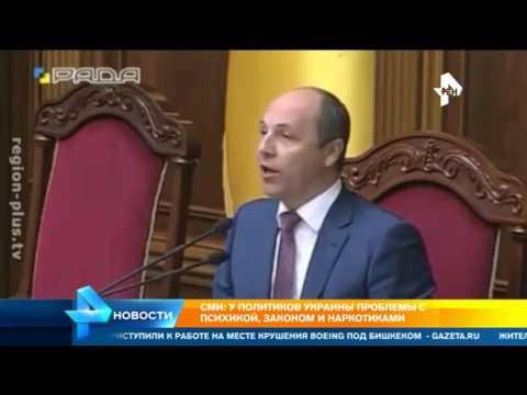 У каждого второго политика на Украине обнаружились проблемы с психикой, законом и наркотиками