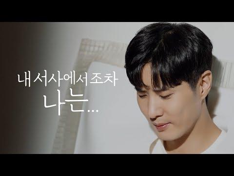 [눈물주의] 65년째 감칠맛 담당인 '미원'의 서사 (with 슈스 김지석)