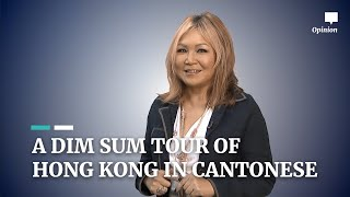 Luisa Tam takes you on a dim sum tour of Hong Kong with these Cantonese phrases