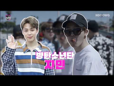 People Became Very Interested in the T-shirt one of Jimin (BTS) [E-news Exclusive Ep 86]