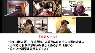 たほいや甲子゛園への道34