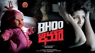 Bhoo Telugu Full Movie - 2018 Latest Horror Suspense Thriller - Supriya Aysola, Dhanraj