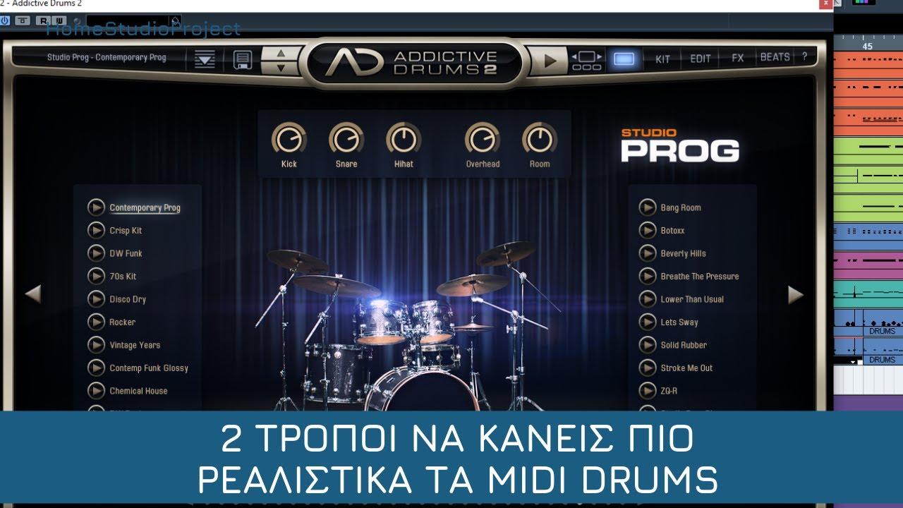 2 τρόποι για πιο ρελαιστικά midi drums-Βίντεο
