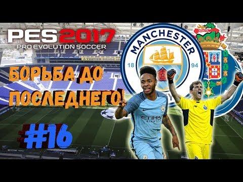 - Спортивные онлайн трансляции