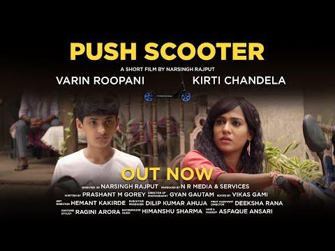 Push Scooter | Hindi Short Film | Suspense Thriller | Miraj Miracle