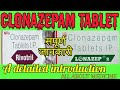 CLONAZEPAM tablets uses /side effect हिन्दी में ALL ABOUT MEDICINE