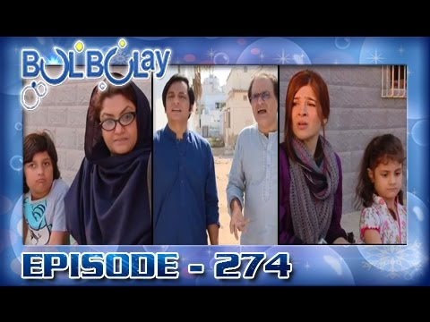 Bulbulay Ep 274 - ARY Digital Drama thumbnail