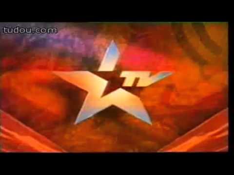 Channel V 1995