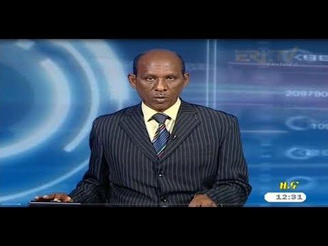 ERi-TV Tigrinya News from Eritrea for February 15, 2018