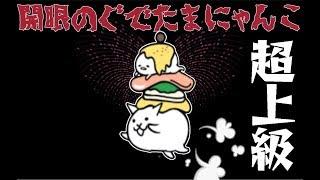 夜更かしマン 活動継続の為優しい方協力お願いします! http://amzn.asi...