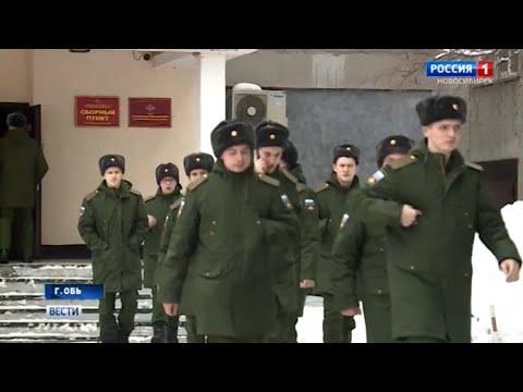 Новобранцев из Новосибирской области отправляют служить в научные роты