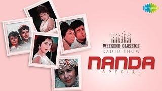 Weekend Classic Radio Show | Nanda Special | गुमनाम है कोई बदनाम है कोई | ये समा समा है