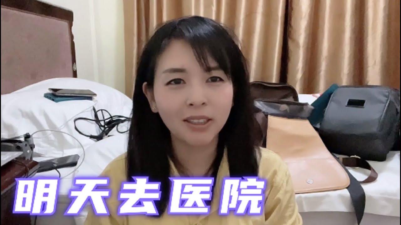 连夜开车前往郴州第一人民医院,头疼一个多月,不知道是什么病!