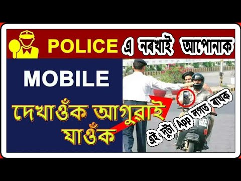 How to use Digilocker App to Prevent Traffic Challan Save Your Driving Fine