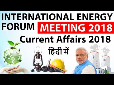 India hosts 16th International Energy Forum - Full Analysis - Current Affairs 2018