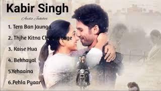 Kabir Singh Full Album Songs | Shahid Kapoor, Kiara Advani | Sandeep Reddy Vanga | Audio Jukebox