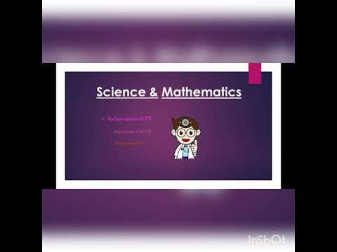 เรียนสายวิทย์-คณิตเข้าคณะอะไรได้บ้าง