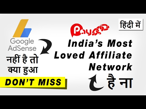 Payoom Affiliate Network
