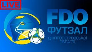 LIVE КБ Южное Легион 4 тур Высшая Первая лига Лето 2020