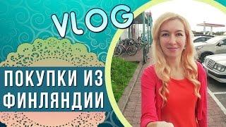 видео Автобусные туры в Финляндию