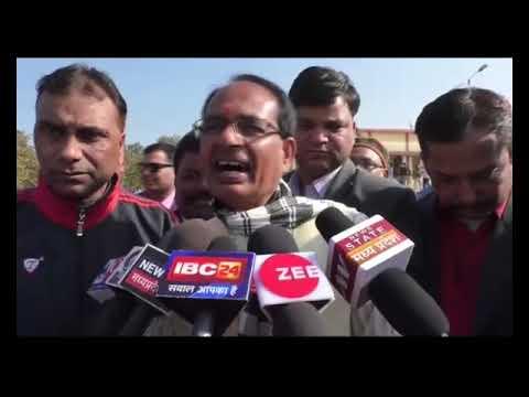 MP CM Chouhan calls himself 'biggest pollster', predicts BJP win Mp3