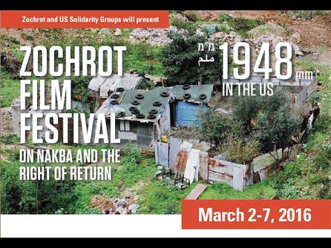 ISRAEL: PAST PRESENT FUTURE Ilan Pappe at NYU  Pt 1TALK