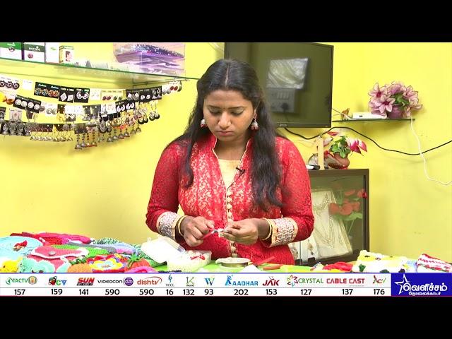 Nangaiyar Neram - தொழில் பழகு | Jewelry Making | Videos | Velicham Tv Entertainment