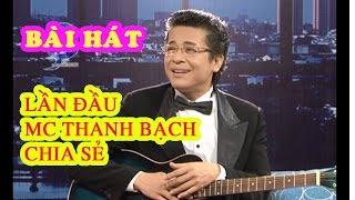 Bài hát yêu thích 2015 - MC Thanh Bạch - Người nổi tiếng (phần 1)
