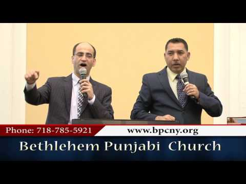 After Easter by Pastor Jatinder P. Gill at Punjabi Church, New York