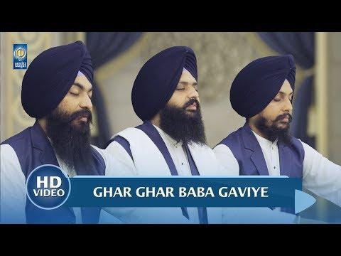 ghar-ghar-baba-gaviye---bhai-surinder-singh-ji-sehaj-ludhiana-wale-|-gurbani-kirtan---amritt-saagar