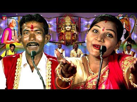 तुलसी-लिख-गये-जोन-रामायण-दिखा-रयो-आज-नजरन-में-|-कलयुग-की-सुने-लीला-चेतावनी-भजन-|-घनश्याम,-बबली