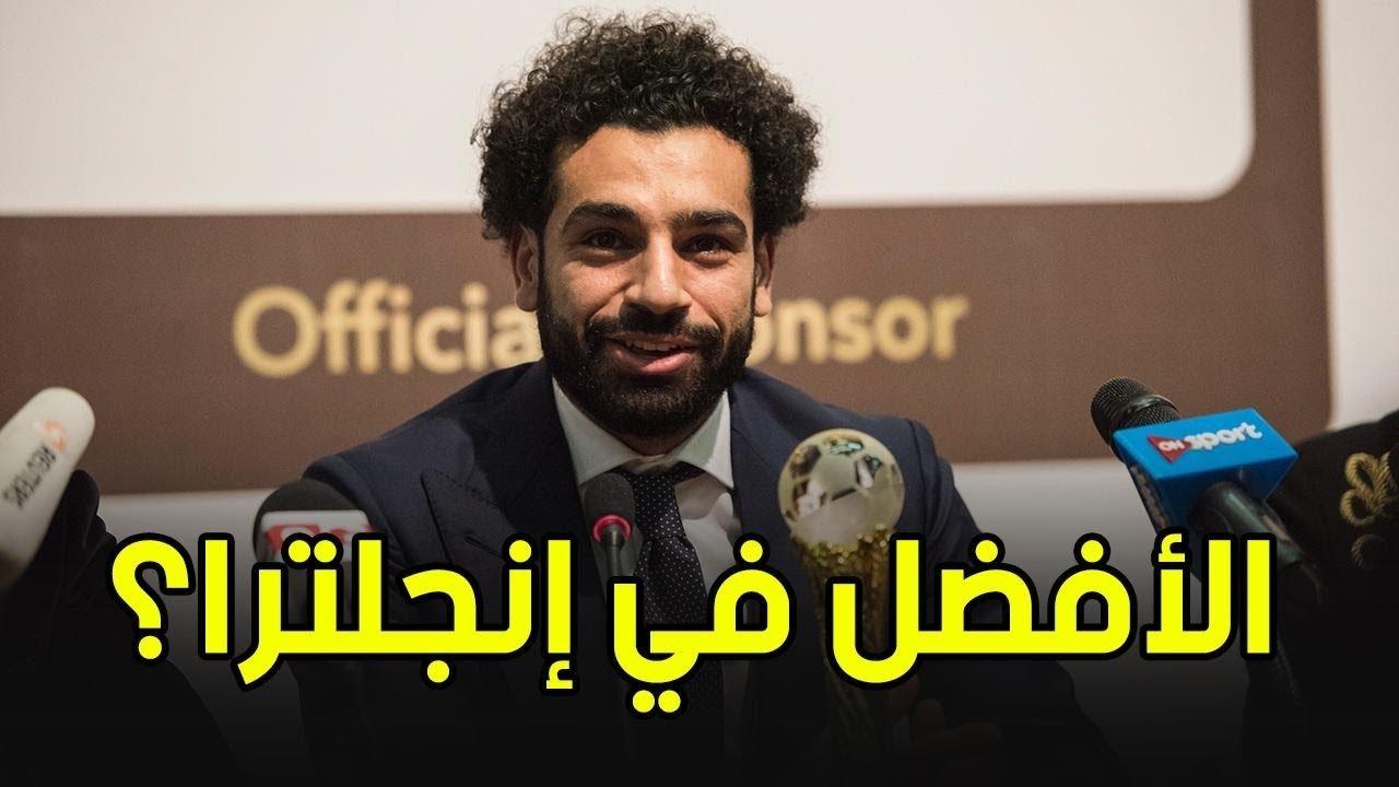محمد صلاح أفضل لاعب في الدوري الإنجليزي | مولر يتوعد الريال | صراع على إنريكي